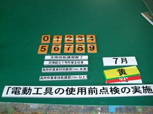 DSCF4563.JPG
