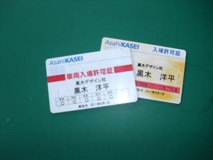 DSCF4606.JPG