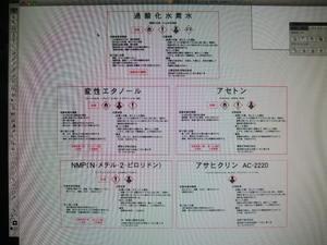 DSCF57340125.JPG
