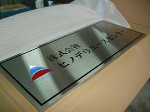 DSCF57950301.JPG