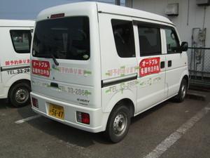 DSCF58670701.JPG