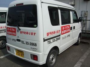 DSCF58680701.JPG