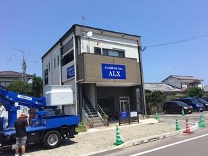 宮崎市宮脇町の現場工事
